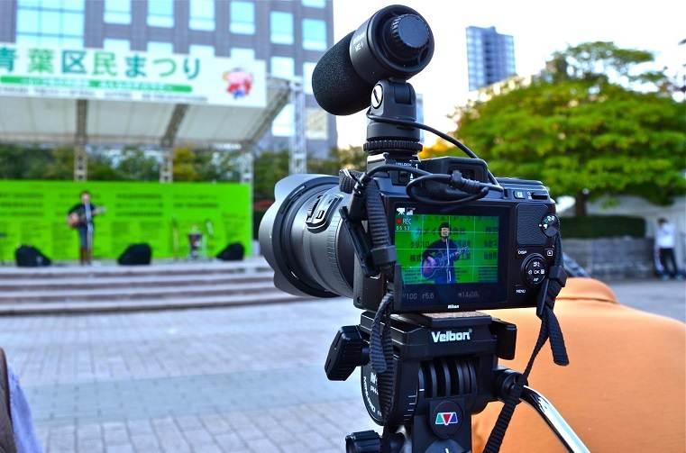 gravar video camera marketing digital