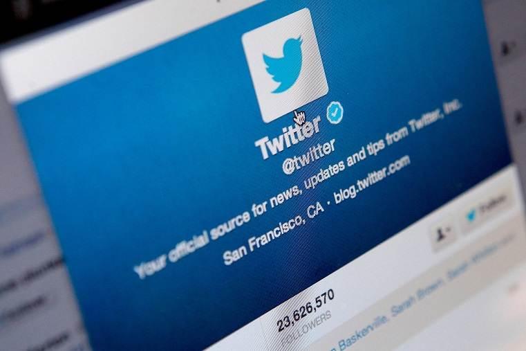 Twitter Negocios Empresas Trafego